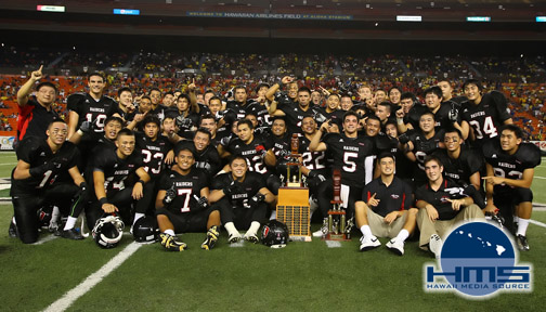 Iolani def. Lahainaluna 36-33 in Division II State Football Final