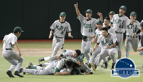 Mid-Pacific Institute def. Mililani 3-1 to win D1 State Baseball Title