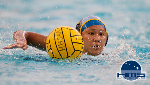2012-13 Girls Water Polo All-Stars