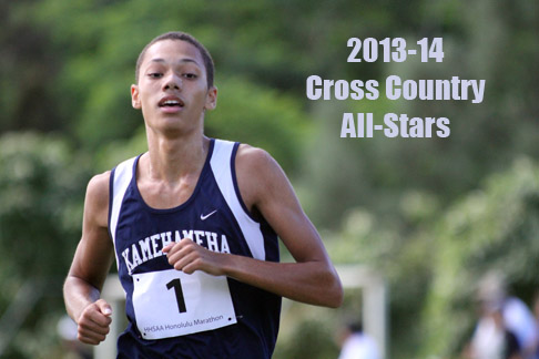 Cross Country All-Star Selections