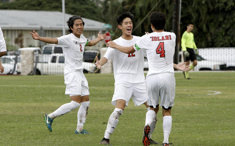 Iolani def. Saint Louis 5-0 in boys varsity soccer