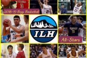 Winter Season Sports All-Stars: Boys Basketball