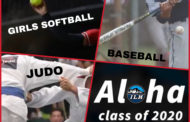 Spring Season Sports: Baseball, Judo & Girls Softball - Senior Aloha